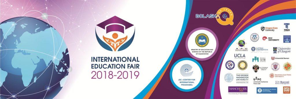 Волонтерская помощь на International Education Fair 2018-2019